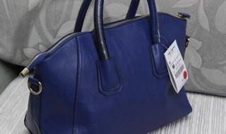 ZARAのバッグ1