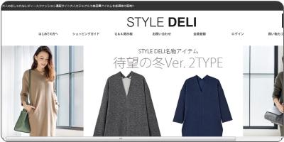 Style Deli